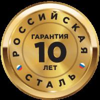 ВОДОСТОК КУПИТЬ российская сталь
